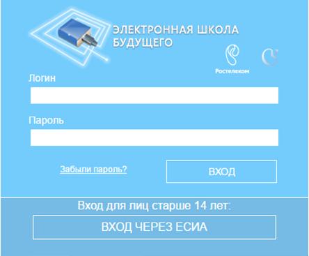 http://school38.info/esh00l.png